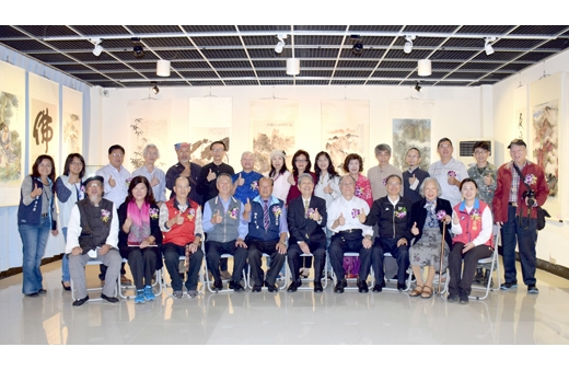 2018年台灣書畫名家浯洲交流展
