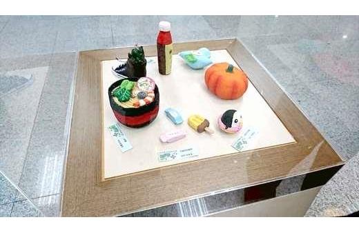 城中學生紙漿藝術展