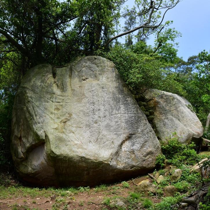 元太武山築寨砌路摩崖石刻