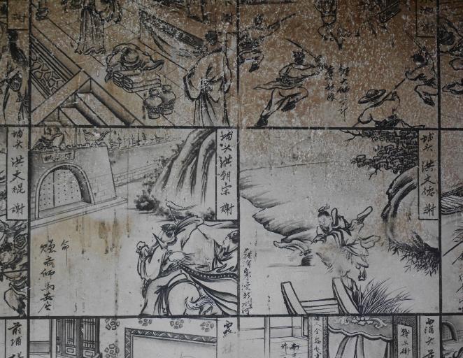 灰壁連環式墨繪壁畫—女兒圖