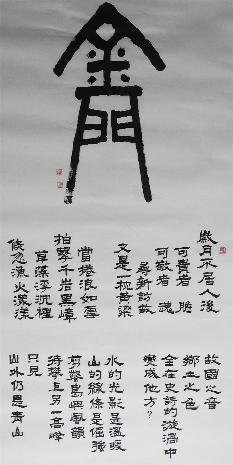 郭桂芬  甲骨文 2019