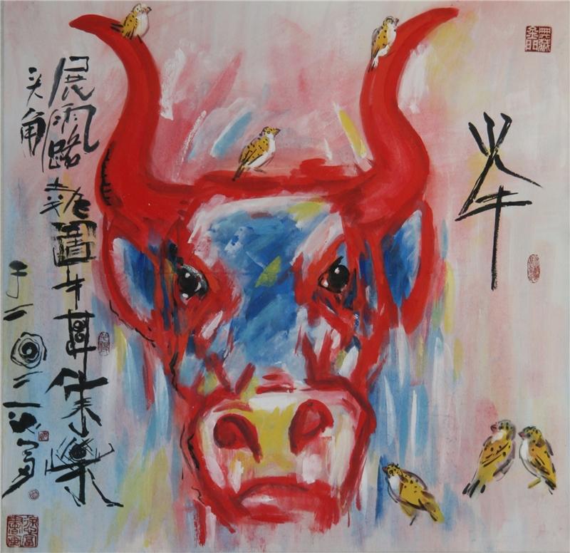 徐心富作品68*68  2021 紙本設色 火 牛:從小聽了〔田單火牛復國〕的故事,永生難忘,牛年不免再想起。一來也希望這一年日子能過紅紅火火。但沒想到這頭牛引來是一場火熱疫情!