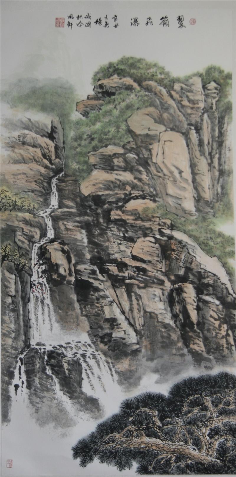 楊誠國作品 68*136  2021紙本設色 瀑飛翠嶺雲煙繚繞,群山連亘蒼翠峭拔。
