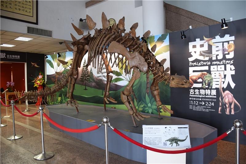 Exhibition of Prehistoric Behemoths