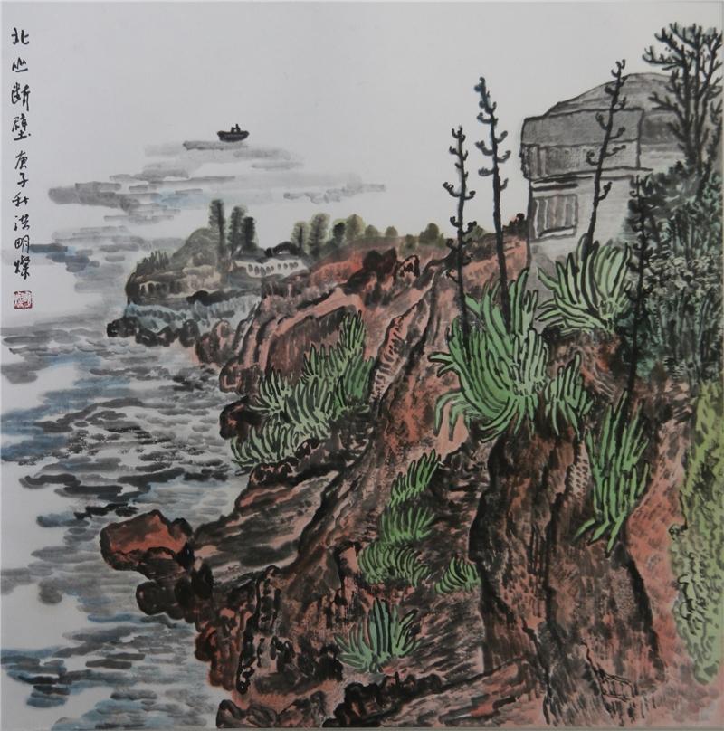 洪明燦作品68*68  2021 紙本設色 北山斷壁:這是金門的西北海岸,紅色貓公石是海景特點,因質地鬆軟,易形成海蝕地貌,曲折多變,再配上碉堡景物,是作畫的好題材。