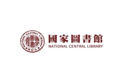 國家圖書館電子書
