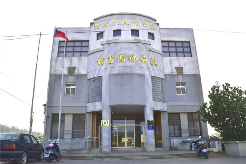 Lieyu Township Public Library