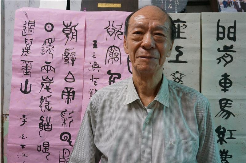 第三屆文化獎-張奇才大師