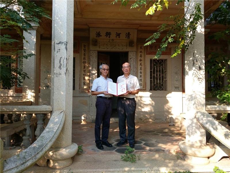 中央地方合作締約修復活化歷史建築張文帝洋樓