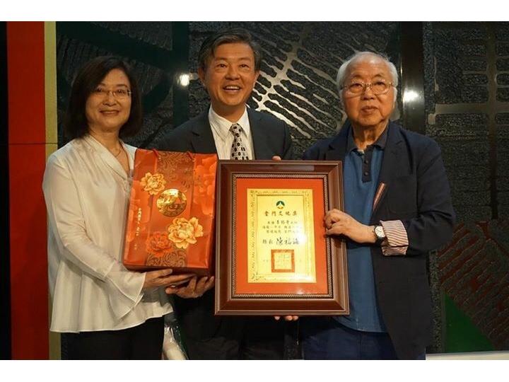 第一屆-金門文化獎