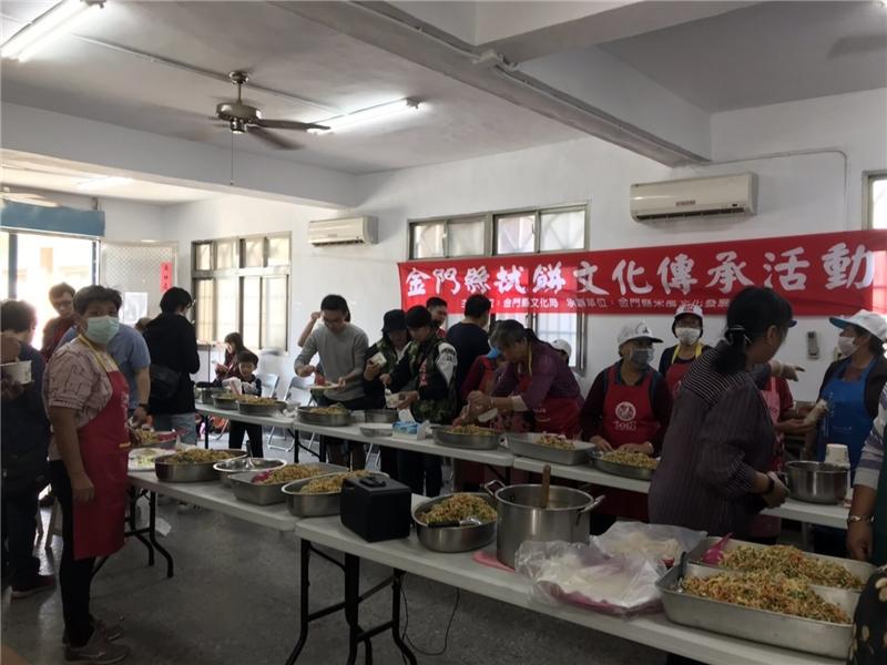 「金門拭餅文化傳承」第五場推廣活動-金寧鄉場