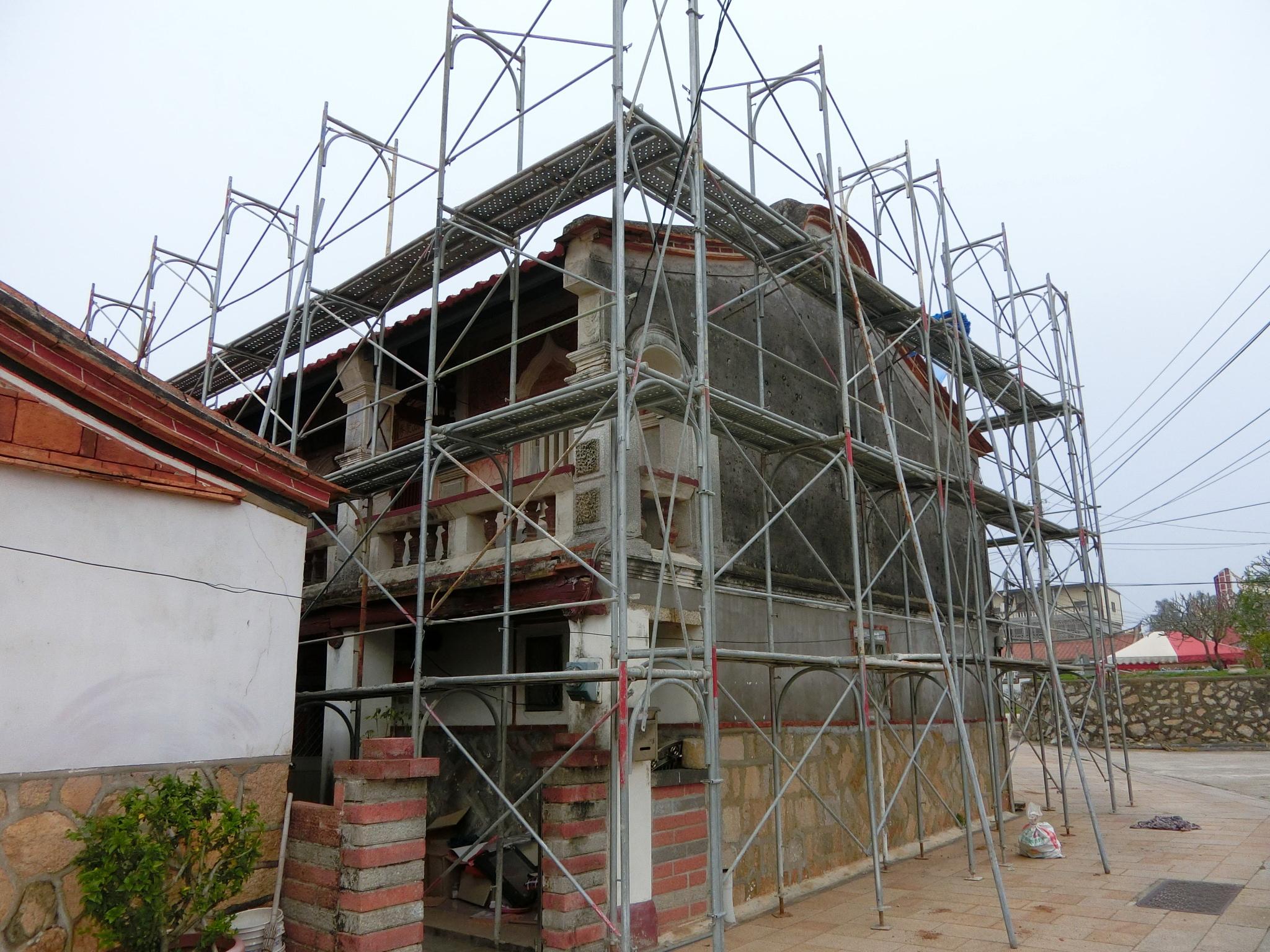 歷史建築何氏洋樓修復前置作業紀錄