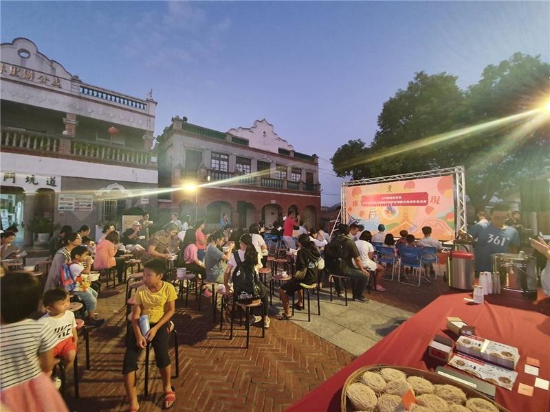 金門縣瓊林聚落在地產業活化-瓊林宴成果發表會