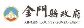 Kinmen County Government