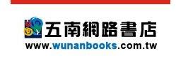 五南文化廣場網路書店