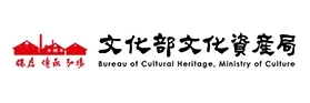 Bureau of Culture Heritage, Ministry of Culture