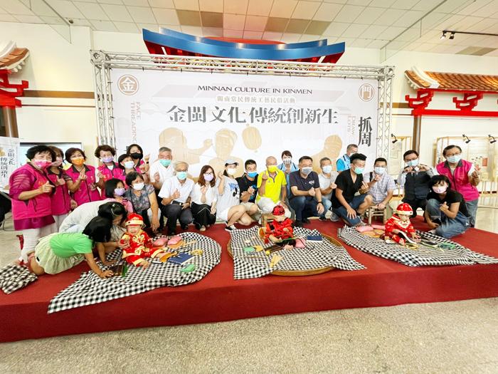 「金閩文化傳統創新生」系列活動開幕,現場有抓周及挽面體驗活動。(陳冠霖攝)